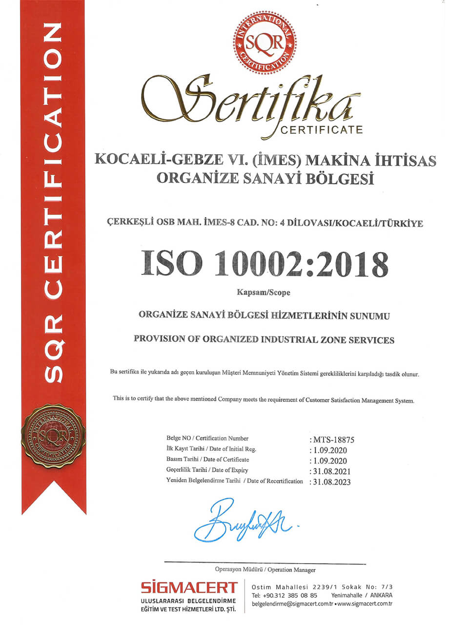 ISO-20002-2018